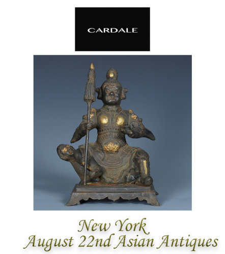 August 22nd Asian Antiques