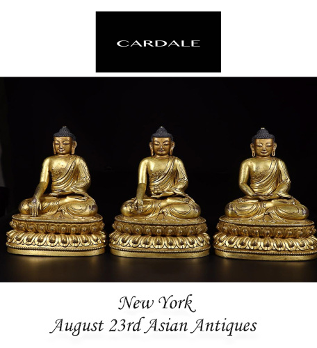 August 23rd Asian Antiques