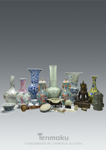 IMPORTANT ASIAN ART AND ANTIQUES