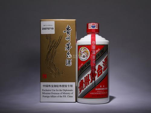 〓时光朴味〓 龘藏2019秋季拍卖会 • 国酒专场 (下)
