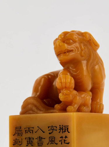 Asian Works of Art Sale