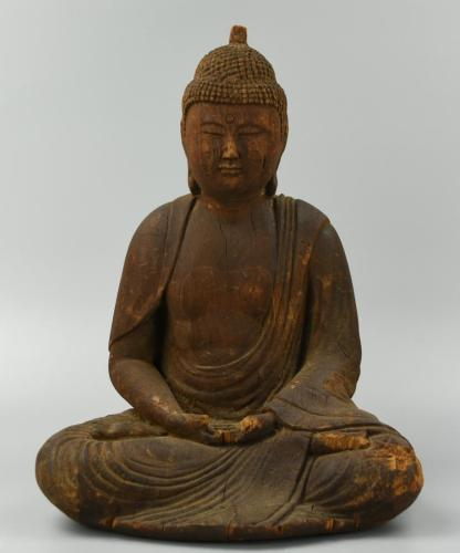 Discovery Asian Art No Reserve Online Sale
