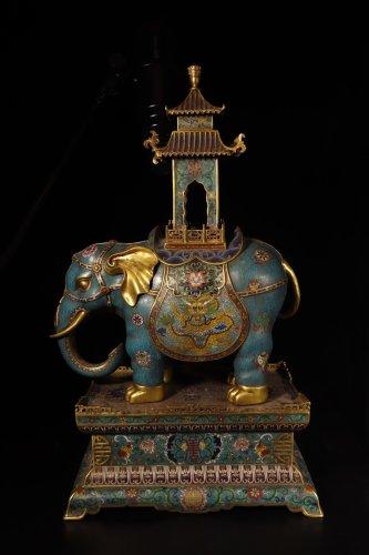 Asia Arts & Antiques Feb 1st