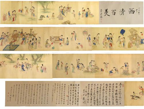 2020 MARCH ASIAN ART AUCTION