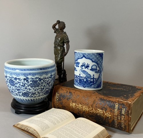 London Weekly Auction: A Private Collections of Books and Eastern and Western Arts