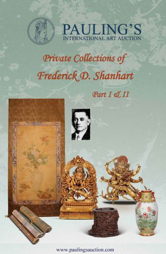 Private Collection of  Frederick D Shanhart Part 1
