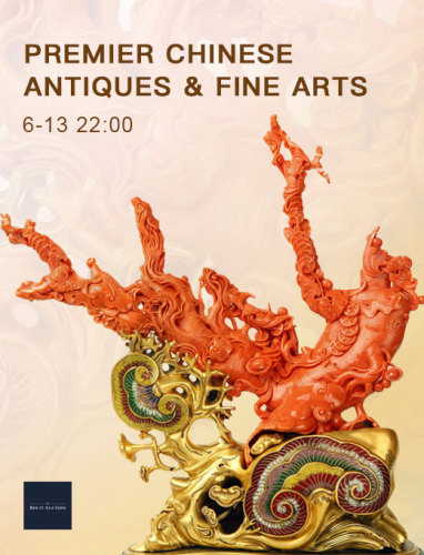 Day-2 PREMIER CHINESE ANTIQUES & FINE ARTS