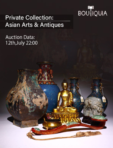 Private Collection: Asian Arts & Antiques