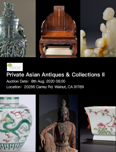 Private Asian Antiques & Collections Part I I