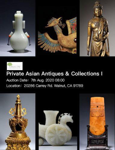 Private Asian Antiques & Collections