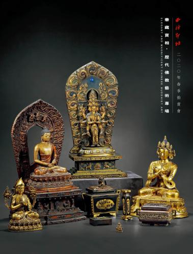 华藏宝相·历代佛教艺术专场