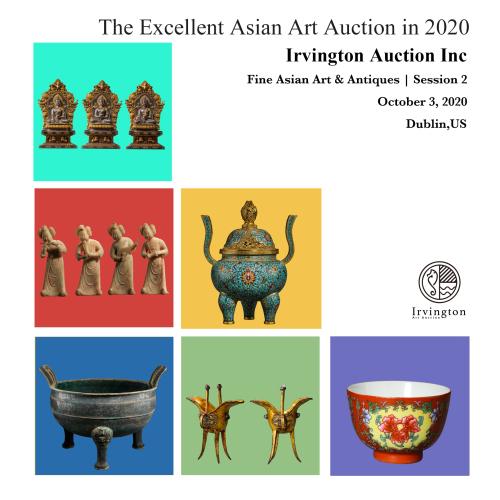 Fine Asian Art & Antiques | Session 1