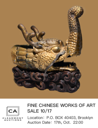 FINE CHINESE WORKS OF ART SALE 10/17