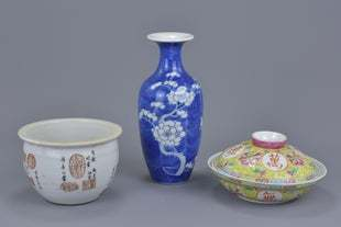 Asian Art and Antiques - Online sale