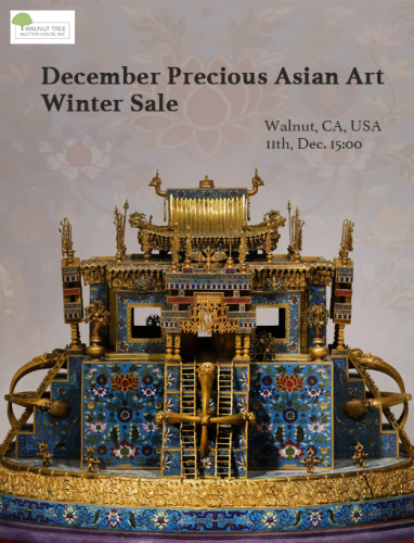 December Precious Asian Art Winter Sale