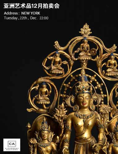 亞洲藝術品12月拍賣會
