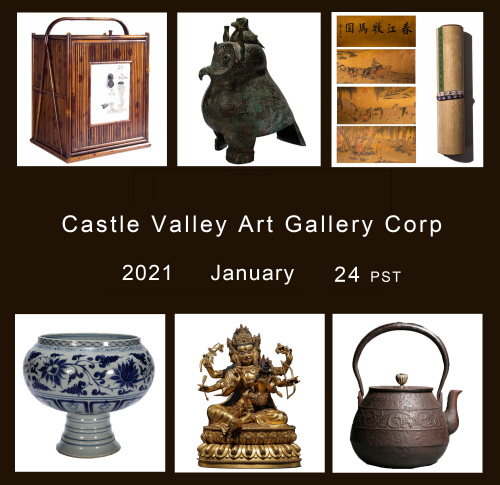 Asian Art Auction for New Year 2021-Session 2