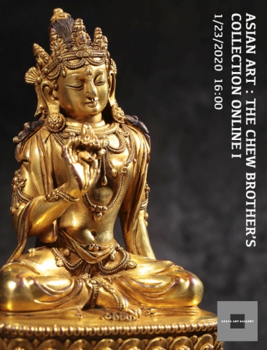 Asian Art :  The Chew Brother's Collection Online I