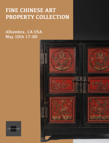 Fine Chinese Art Property Collection