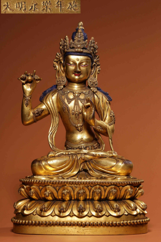 May 17th Fine Art and Antique Auction