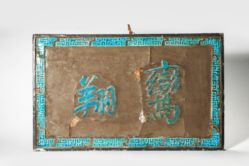 Fine Asian Works Of Art Collector Sale 6