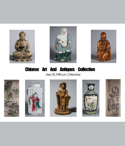 Chinese art and antiques collection