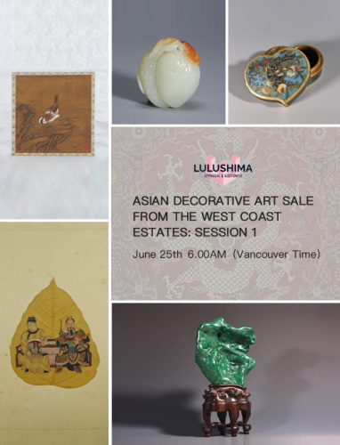 Asian Decorative Art Sale From The West Coast Estates: Session 1