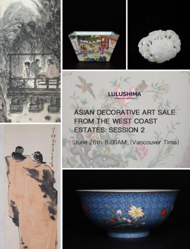 Asian Decorative Art Sale From The West Coast Estates: Session 2