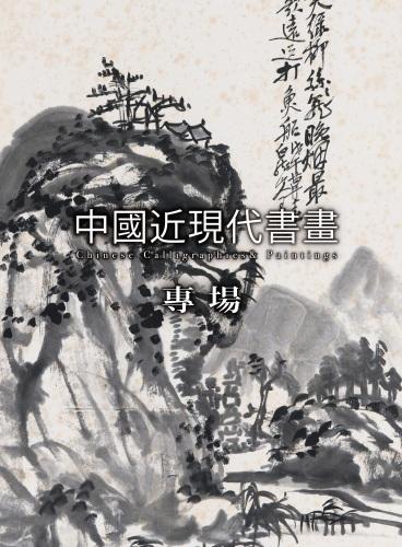 上氏連線6月網拍