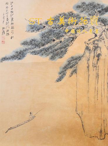 中國近人書畫