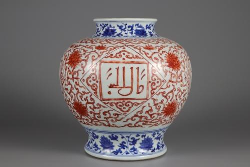 澳洲华裔瓷器珍藏1000澳币专场