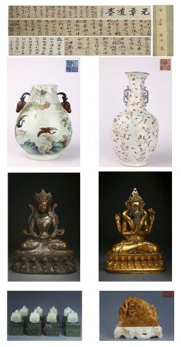 Asian Decorative Arts - Online Auction