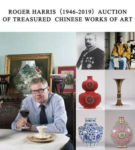Roger Harris(1946-2019)Auction of treasured Chinese works of art