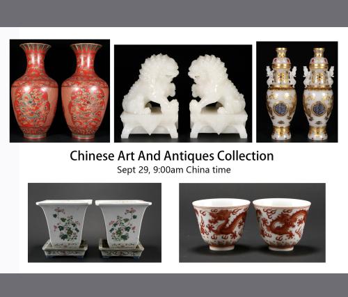 亚洲艺术和收藏9月拍卖(三)