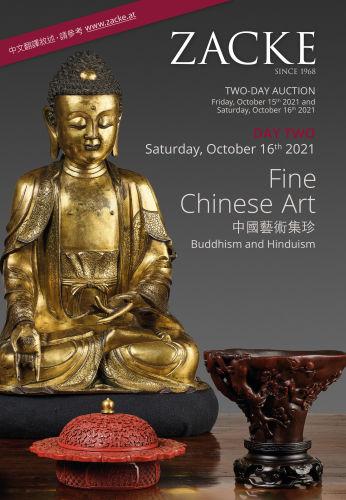 Fine Chinese Art, Buddhism & Hinduism