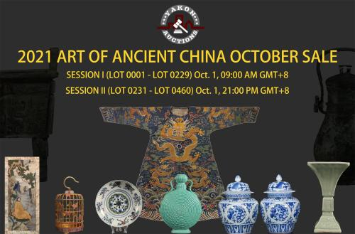 2021 ART OF ANCIENT CHINA OCTOBER SALE
