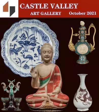 October Asian Art Auction 2021