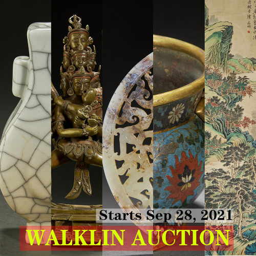 Sep. Asian Antiques and Artworks