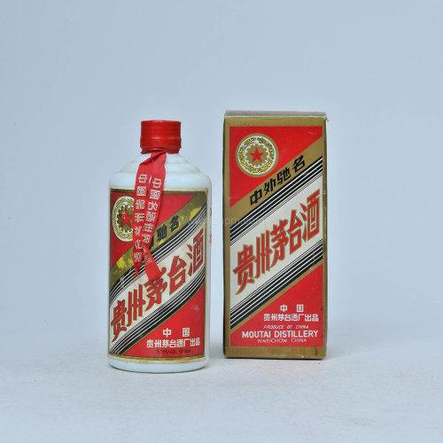 「醇香」陈酿茅台酒专场