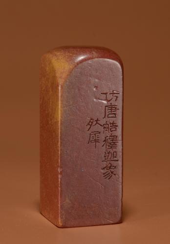 神与物游-中国古董珍玩专场(二)
