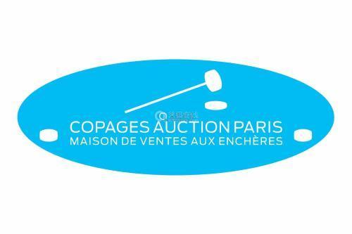 Copages Auction Paris