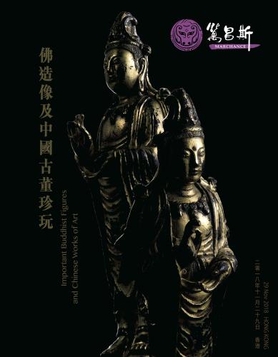 佛造像及中國古董珍玩
