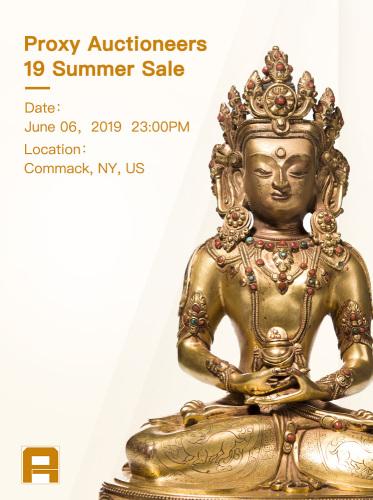 '19 Summer Sale